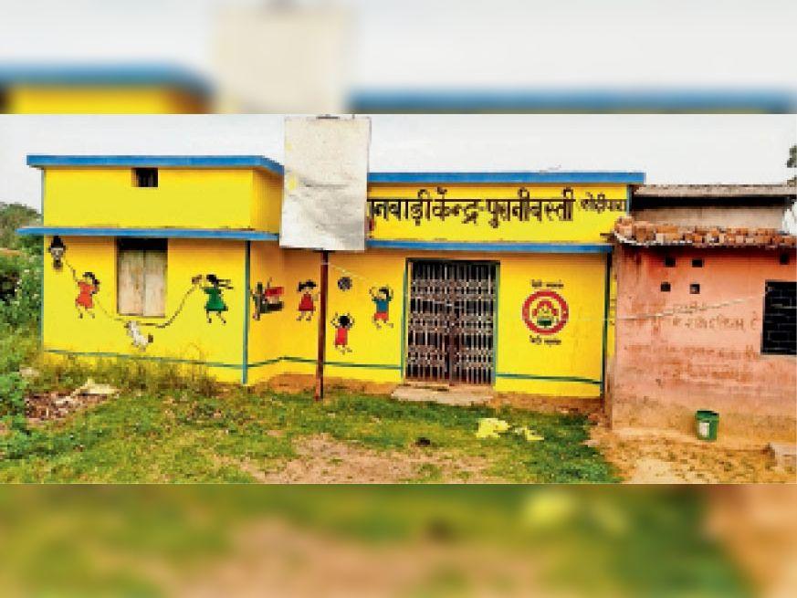 आंगनबाड़ी केन्द्र के गेट में लटकता रहा ताला। - Dainik Bhaskar