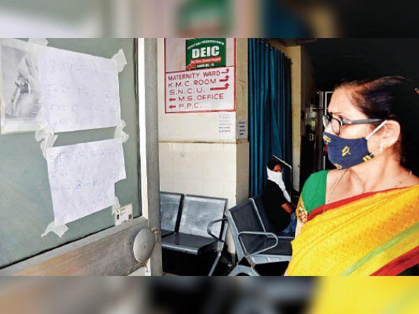 सिविल अस्पताल में काेविशील्ड उपलब्ध न होने का नाेटिस पढ़ती महिला। - Dainik Bhaskar