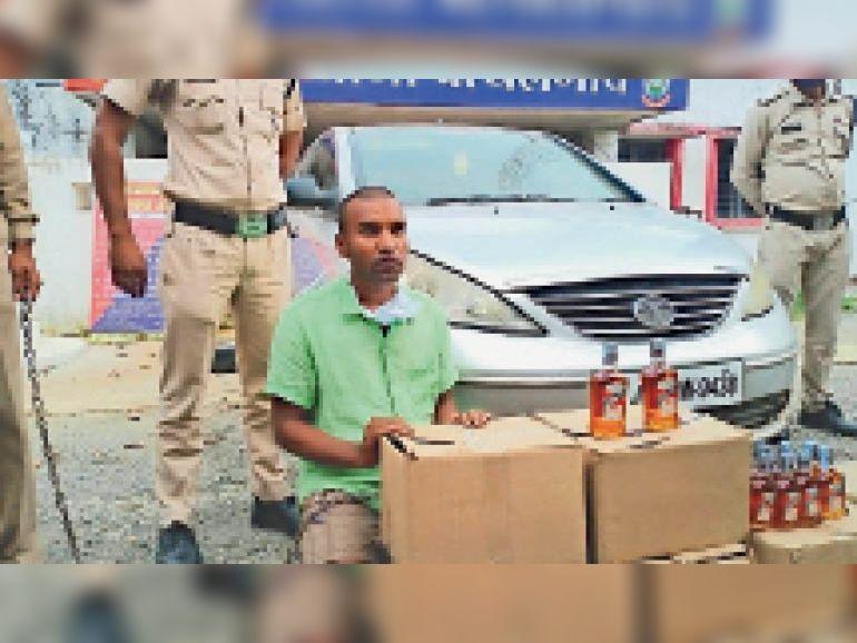 झारखंड के शराब के साथ पकड़ा गया आरोपी। - Dainik Bhaskar