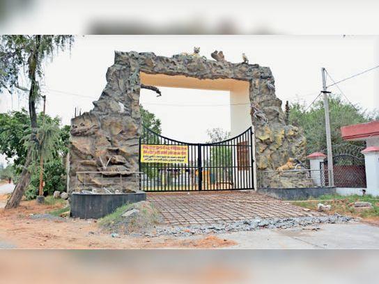 तिलियार लेक स्थित मिनी चिड़ियाघर का नया बना एंट्री गेट। - Dainik Bhaskar