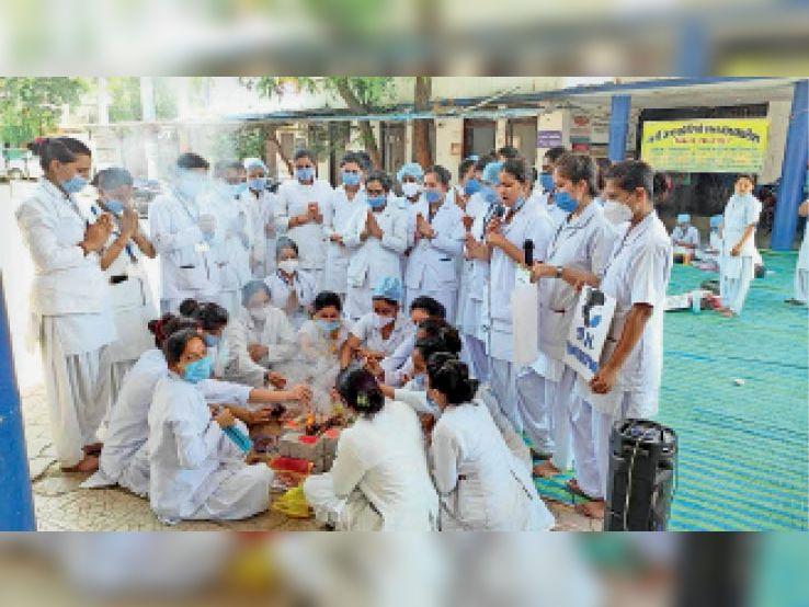 हड़ताल के दौरान सद्बुद्धि यज्ञ करती हुई नर्सिंग स्टाफ - Dainik Bhaskar