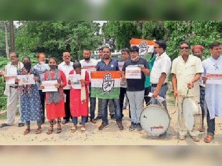 प्रखंड कार्यालय में प्रदर्शन करते कांग्रेस नेता व कार्यकर्ता। - Dainik Bhaskar