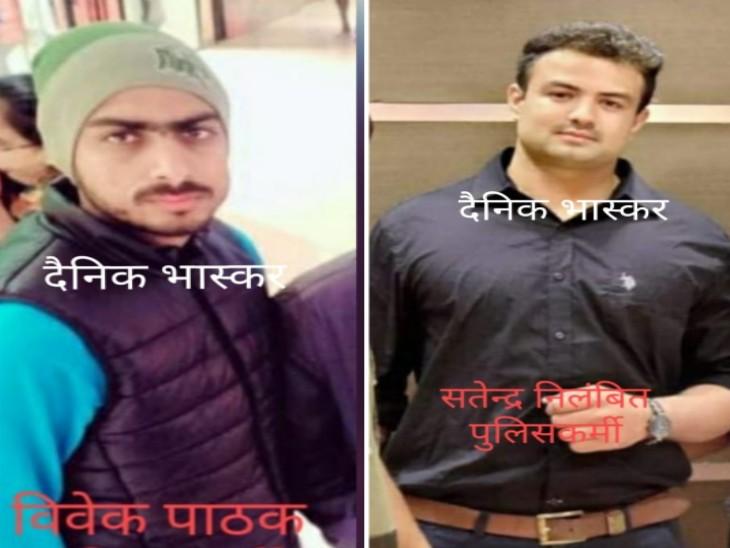 ट्रेन में झांसी के सराफा कारोबारियों से 60 लाख छीने थे, खुद को राजस्थान क्राइम ब्रांच की टीम बताया था; 3 जवान बर्खास्त|ग्वालियर,Gwalior - Dainik Bhaskar