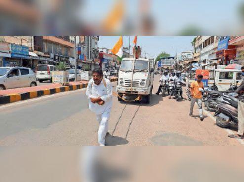 कांग्रेस के पार्षद पप्पू पहलवान ने पेट्राेल-डीजल के पैसे बढ़ने पर गाड़ी काे रस्सी से खींचकर दो किमी तक रैली निकालकर प्रदर्शन किया। - Dainik Bhaskar