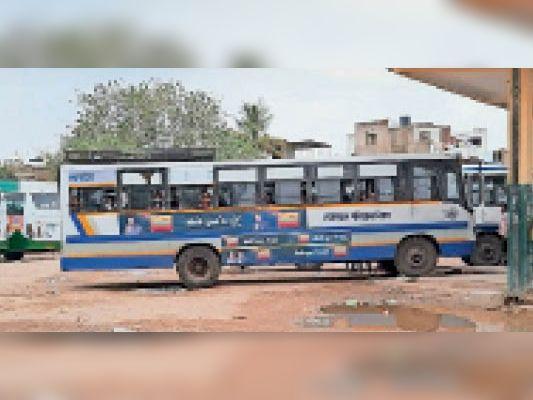 बारां. रोडवेज की ओर से सीएनजी बस का संचालन किया जाएगा। - Dainik Bhaskar
