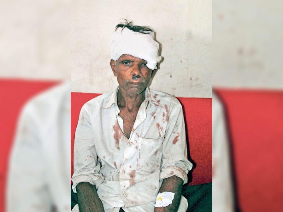 बुजुर्ग का अस्पताल में इलाज चल रहा है। परिजन ने बताई घटना। - Dainik Bhaskar