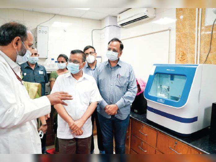 अब दिल्ली सरकार के अस्पताल में हो सकेगी कोरोना वेरिएंट की जांच|दिल्ली + एनसीआर,Delhi + NCR - Dainik Bhaskar