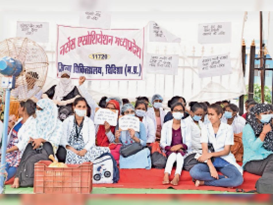 अस्पताल के गेट पर अपनी मांगों को लेकर नर्सिंग स्टाफ दे रहा धरना। - Dainik Bhaskar