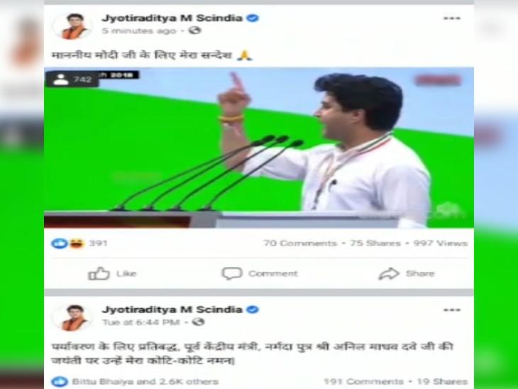 मोदी सरकार के खिलाफ पोस्ट किए गए पुराने वीडियो अपलोड हुए, पर कुछ ही मिनट में अकाउंट रिकवर हुआ, ग्वालियर में हुई FIR|ग्वालियर,Gwalior - Dainik Bhaskar