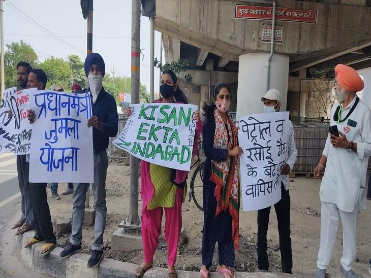 किसानों की अपील पर लोगों ने किया प्रदर्शन। - Dainik Bhaskar