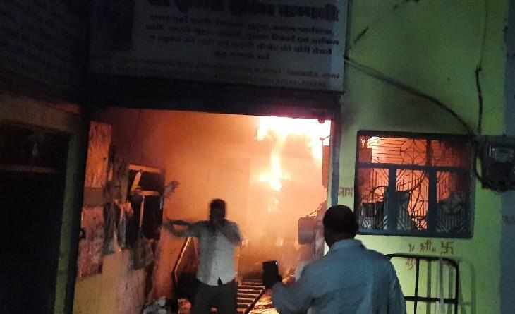 गोदाम में लगी भीषण आग। - Dainik Bhaskar