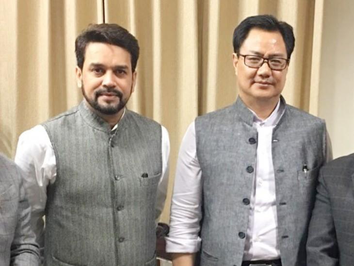 नए खेल मंत्री अनुराग ठाकुर और नए कानून मंत्री किरन रिजिजू। -फाइल फोटो - Dainik Bhaskar