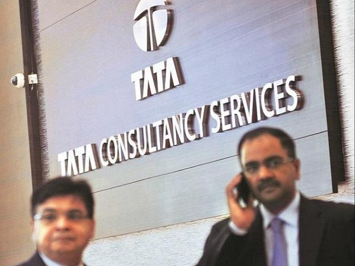 TCS को अप्रैल-जून के दौरान 9,010 करोड़ रुपए का प्रॉफिट, शेयरहोल्डर्स के लिए प्रति शेयर 7 रुपए का डिविडेंड का ऐलान|बिजनेस,Business - Dainik Bhaskar