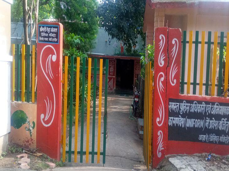 इंदौर स्थित बाल सम्प्रेषण गृह