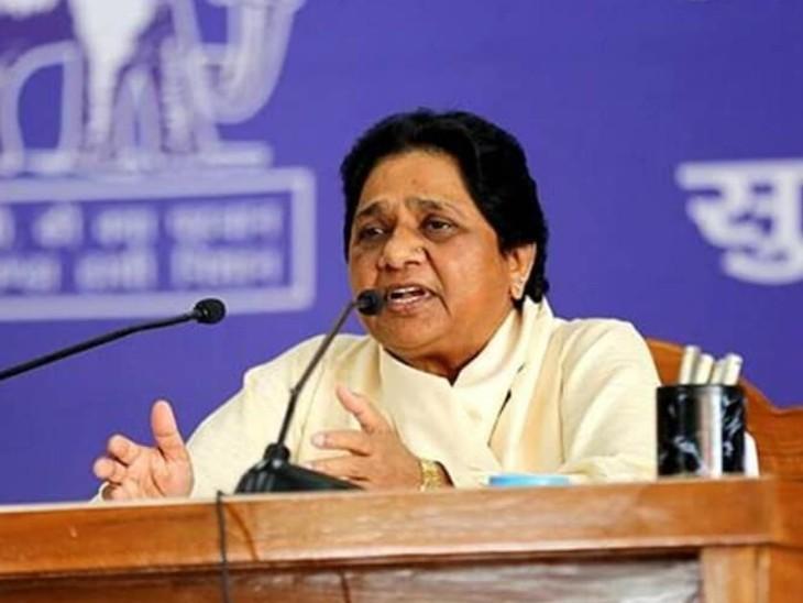 मायावती बोलीं- मंत्रिमंडल में लंबा चौड़ा बदलाव करके गलत नीतियों पर पर्दा नहीं डाल सकते, देश परिवर्तन की राह देख रहा है|उत्तरप्रदेश,Uttar Pradesh - Dainik Bhaskar