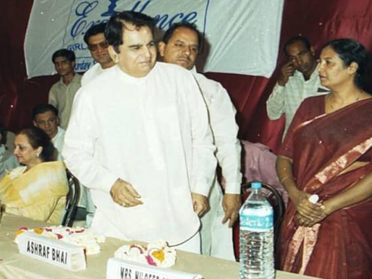 सीकर में दिलीप कुमार - Dainik Bhaskar