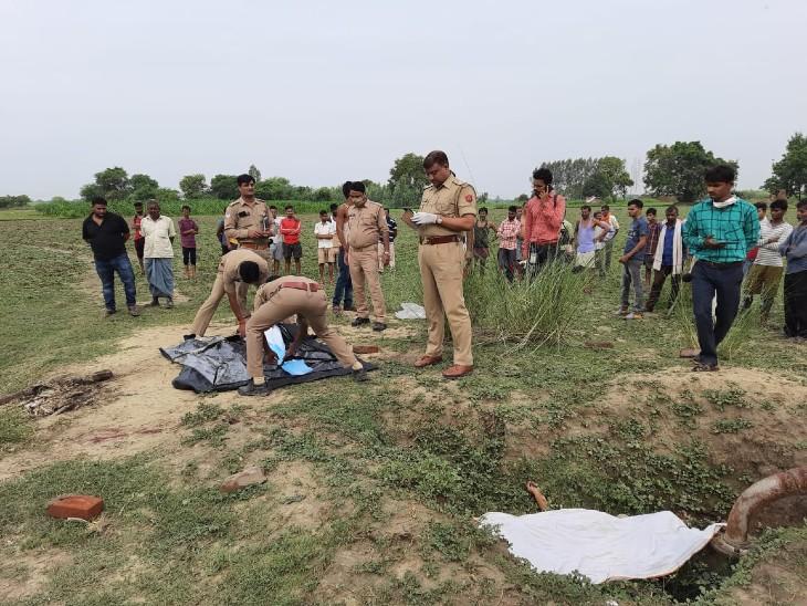 मौके पर जांच करती पुलिस और फोर� - Dainik Bhaskar