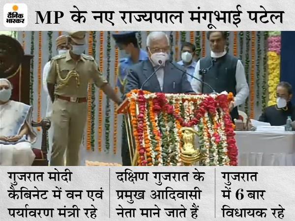 हाईकोर्ट के चीफ जस्टिस मोहम्मद रफीक ने दिलाई शपथ, CM शिवराज सिंह और नेता प्रतिपक्ष कमलनाथ रहे मौजूद मध्य प्रदेश,Madhya Pradesh - Dainik Bhaskar