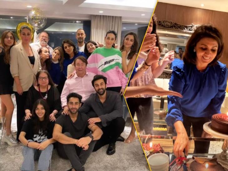 नीतू कपूर ने बेटे रणबीर और आलिया भट्ट के साथ मनाया अपना 63वां जन्मदिन, करीना, करिश्मा समेत ये सेलेब्स भी हुए शानदार पार्टी में शामिल|बॉलीवुड,Bollywood - Dainik Bhaskar