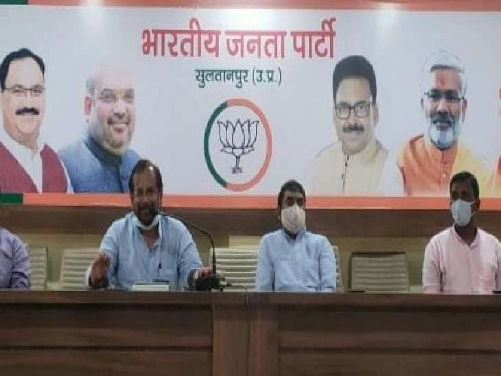 सुल्तानपुर में भाजपा ने सभी 14 सीटों पर उतारे ब्लॉक प्रमुख प्रत्याशी। - Dainik Bhaskar