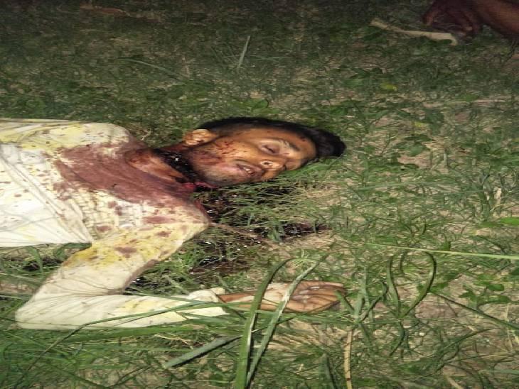 फतेहपुर में युवक की गला रेतकर हत्या। - Dainik Bhaskar