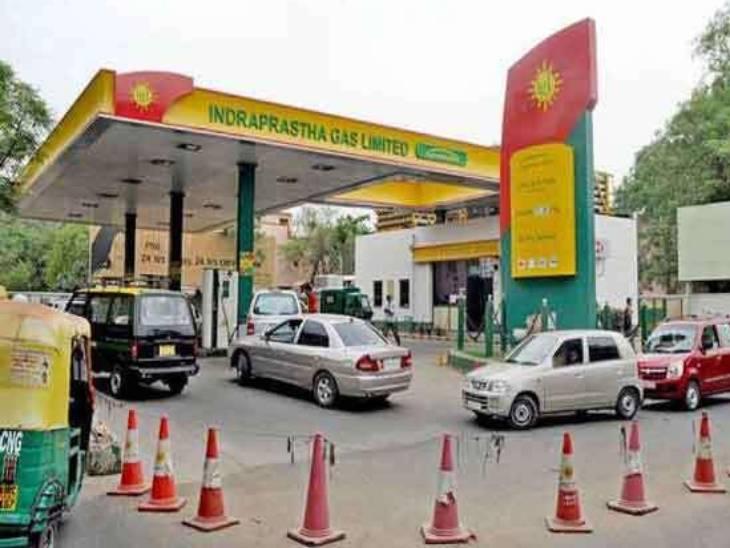 दिल्ली-एनसीआर में सीएनजी सप्लाई देने वाली इंद्रप्रस्थ गैस लिमिटेड (IGL) ने रेट बढ़ाने की जानकारी दी है। - Dainik Bhaskar