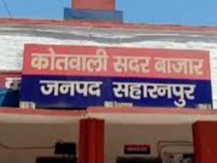 सहारनपुर के काशीराम कॉलोनी में तीन दिन लगातार फायरिंग करने वालों पर FIR दर्ज, दो आरोपी पहचाने भी गए, होगी गिरफ्तारी|सहारनपुर,Saharanpur - Dainik Bhaskar
