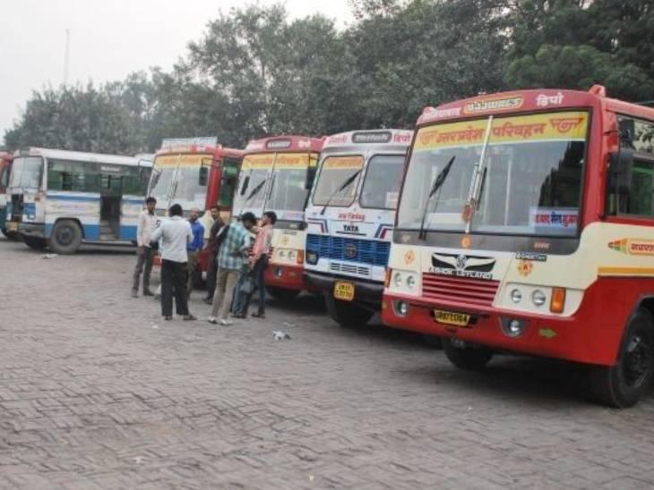 दिल्ली और उत्तराखंड के बीच इंटरस्टेट बस सेवा आज से शुरू; 17 हजार यात्रियों को गाजियाबाद नहीं पड़ेगा|गाजियाबाद,Ghaziabad - Dainik Bhaskar