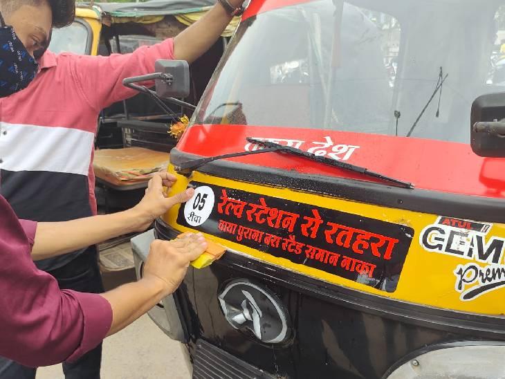 ऑटो में कलर कोडिंग कराती यातायात पुलिस। - Dainik Bhaskar