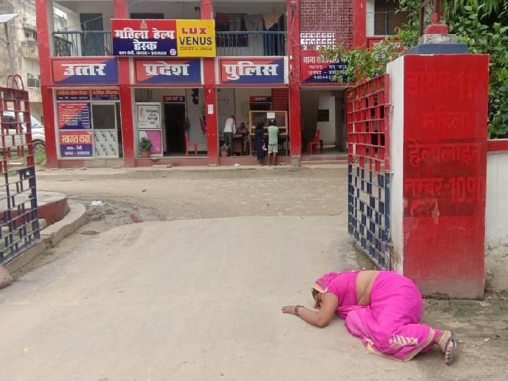 पड़ोसियों ने महिला को घर में बंद करके पीटा, ससुर के साथ थाने गई तो पुलिस वालों ने भी नहीं सुनी...घायल महिला थाने के गेट पर गिरकर बेहोश हो गई|प्रयागराज (इलाहाबाद),Prayagraj (Allahabad) - Dainik Bhaskar