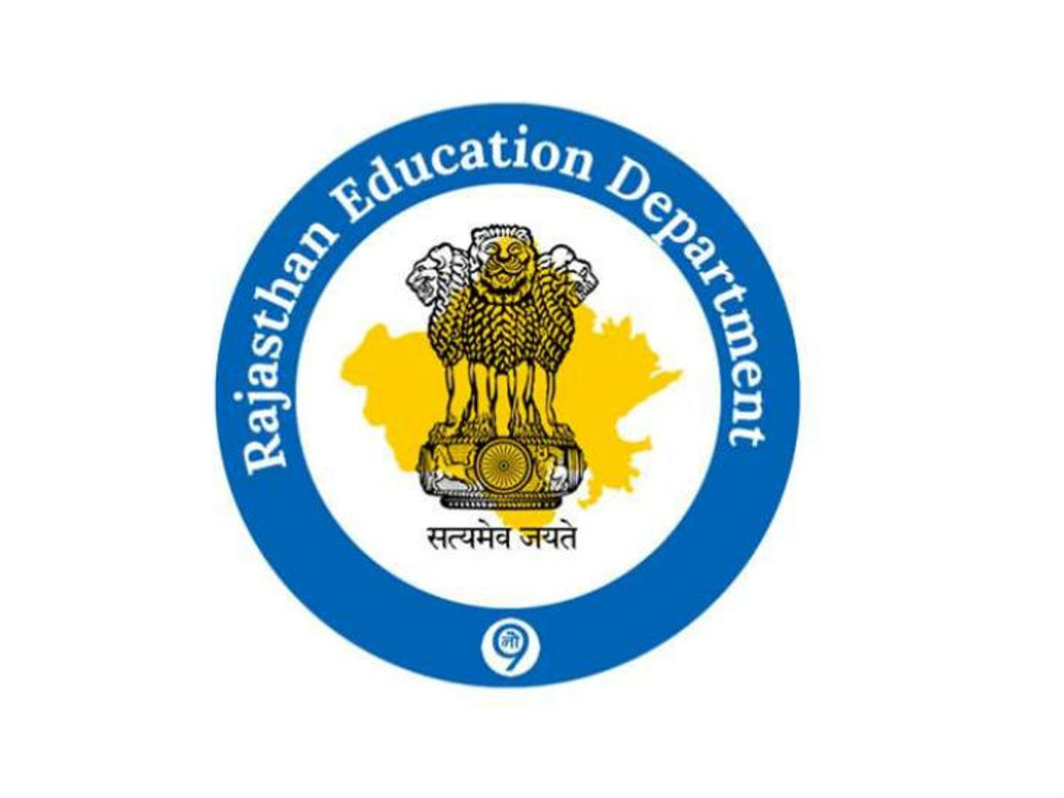 प्रतियोगी परीक्षा में माइनस अंक वाले शिक्षक नहीं बनेंगे, उच्च माध्यमिक में वाइस प्रिंसिपल का नया पद, माध्यमिक में प्रिंसिपल लगेंगे|जयपुर,Jaipur - Dainik Bhaskar