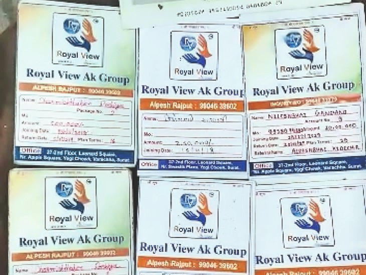 लेन-देन के लिए कंपनी की ओर से ये कार्ड जारी किए गए थे। - Dainik Bhaskar