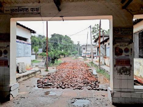अस्पताल के आउटडोर तक जाने वाली सड़क पर ईंट के टुकड़े। - Dainik Bhaskar
