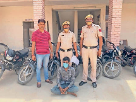 पुलिस गिरफ्त में बरामद की गई बाइकों के साथ आरोपी युवक। - Dainik Bhaskar