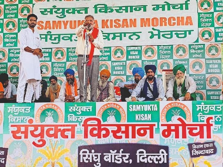 राई  कुंडली में मंच से संबोधित करते किसान मोर्चा के नेता। - Dainik Bhaskar