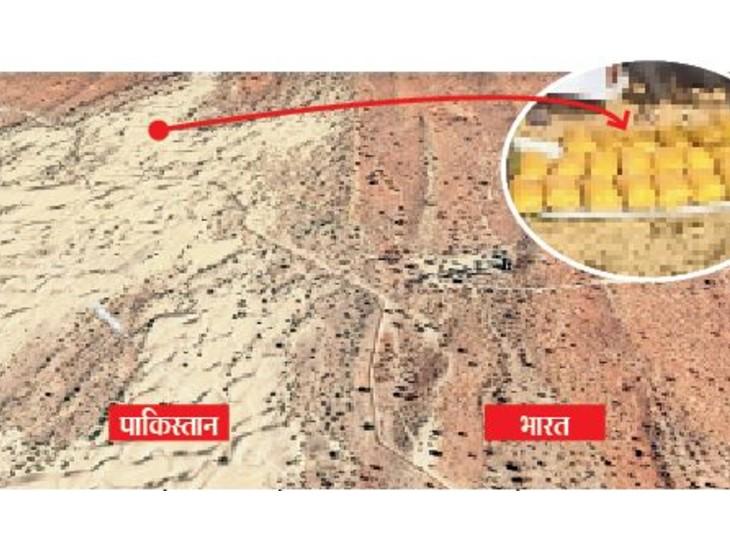 पांचला में तारबंदी के ऊपर से 3-4 जुलाई की रात में फेंकी 30 करोड़ की हेरोइन, 22 लाख में पंजाब पहुंचाने की डील बाड़मेर,Barmer - Dainik Bhaskar