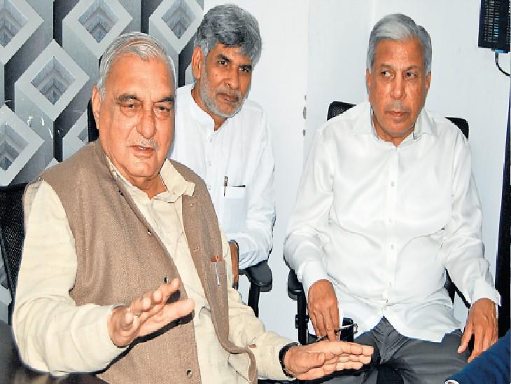 कांग्रेस सरकार के दौरान रोहतक में रियल एस्टेट कंपनी को जमीन देने के मामले में सुप्रीम कोर्ट ने सीबीआई जांच के आदेश दिए हैं। - Dainik Bhaskar