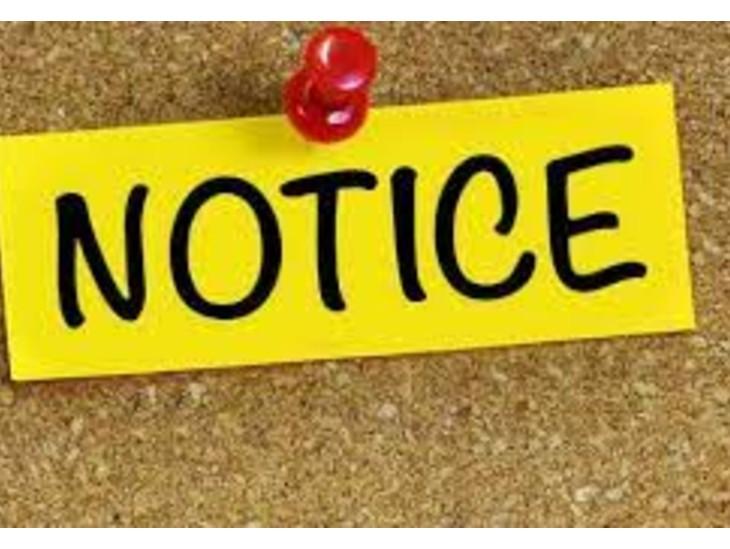 जिन शिक्षा अधिकारियों को नोटिस जारी किए गए हैं उनमें 982 व्याख्याता, 821 हेडमास्टर और 129 प्रिंसिपल हैं। - Dainik Bhaskar