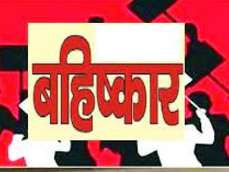 महासंघ के प्रदेश अध्यक्ष राज सिंह चौधरी ने बताया कि प्रमुख शासन सचिव कार्मिक ने वित्त विभाग के स्तर की मांगों को अगले 7 दिन में पूरा करने की हामी भरी है। - Dainik Bhaskar
