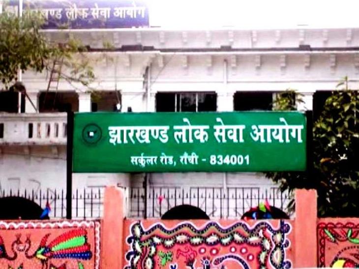 झारखंड से मैट्रिक-इंटर पास को ही मिलेगी थर्ड-फोर्थ ग्रेड नाैकरी, स्थानीय नीति में बदलाव की तैयारी|झारखंड,Jharkhand - Dainik Bhaskar