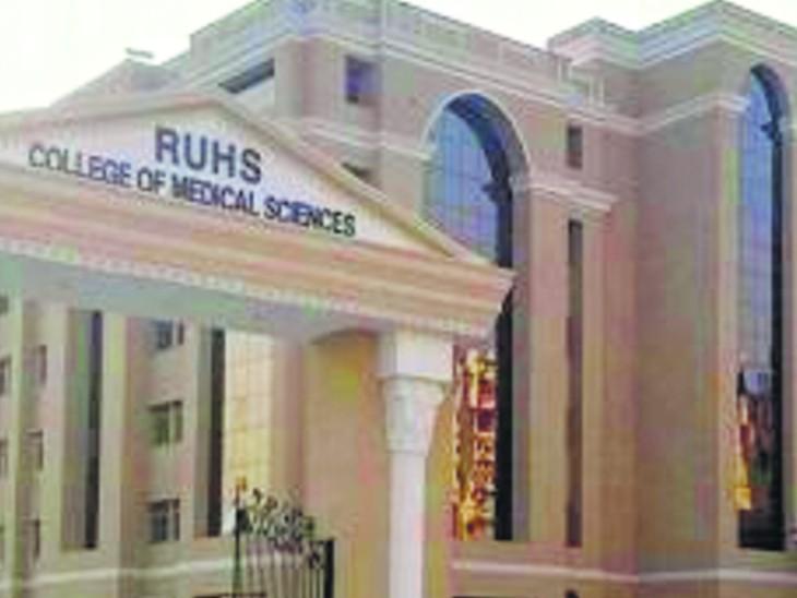 प्रोफेसर ने छात्रा के नंबर कम किए, कमेटी ने दोषी माना, सस्पेंशन पर भी नंबर नहीं बढ़े|जयपुर,Jaipur - Dainik Bhaskar