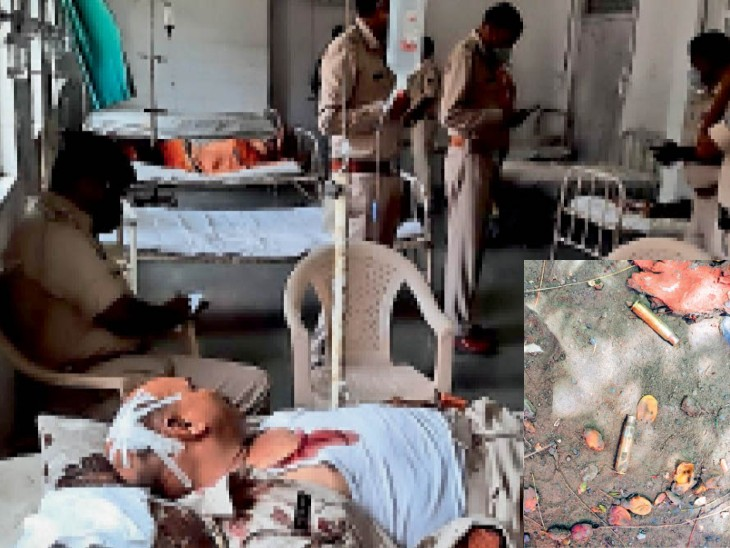 नरसिंहगढ़ अस्पताल में घायल टीआई। उन्हें भोपाल रेफर किया गया। दूसरे चित्र में मौके पर पड़े दो कारतूस। - Dainik Bhaskar
