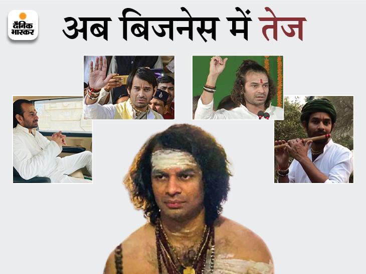 पटना में 'लालू खटाल' में शुरू किया कारोबार, मंदिरों पर चढ़े फूलों से तैयार की जा रही अगरबत्ती बिहार,Bihar - Dainik Bhaskar
