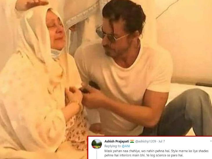 सनग्लासेस लगाकर दिलीप कुमार के अंतिम संस्कार में पहुंचे शाहरुख खान हुए ट्रोल, लोग बोले- 'दुख बांटने गए हो या डॉन 3 की शूटिंग में?'|बॉलीवुड,Bollywood - Dainik Bhaskar