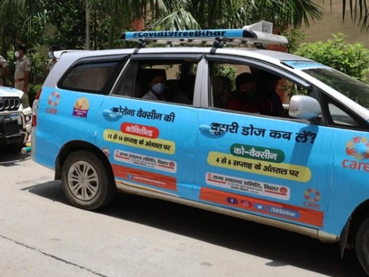 कोरोना वैक्सीन लेकर दौड़ेगी टीका एक्सप्रेस, बिहार में 24 घंटे बाद घूमेगा 121 एक्सप्रेस का पहिया|बिहार,Bihar - Dainik Bhaskar