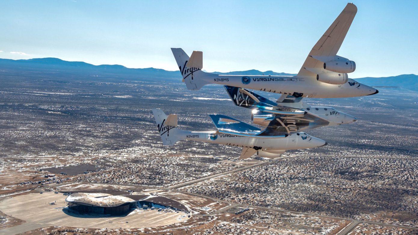 मदरशिप से जुड़ा VSS यूनिटी स्पेसक्राफ्ट करीब 15 किमी तक ऐसे ही उड़ान भरेगा।