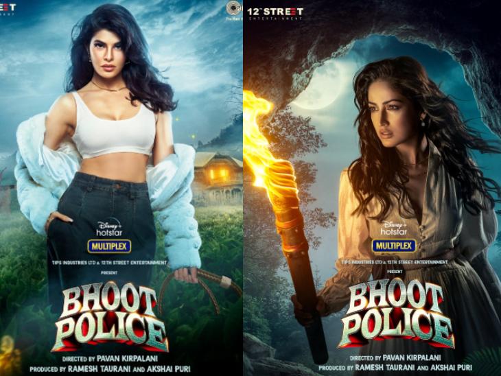 'भूत पुलिस' से जैकलीन फर्नांडिस और यामी गौतम का फर्स्ट लुक हुआ रिलीज, कृति सेनन की 'मिमी' का पहला पोस्टर आया सामने बॉलीवुड,Bollywood - Dainik Bhaskar
