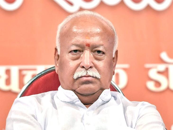 हिन्दू और मुसलमान के डीएनए वाले बयानों से उपजे विवादों के बीच संघ प्रमुख मोहन भागवत भी कार्यक्रम में शामिल हो रहे हैं। - Dainik Bhaskar