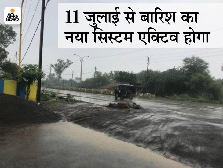 डिंडौरी, नरसिंहपुर, बालाघाट में तेज बारिश; किरर घाटी में भूस्खलन से शहडोल-अमरकंटक मार्ग बंद; छिंदवाड़ा और सागर में शाम को बारिश|जबलपुर,Jabalpur - Dainik Bhaskar