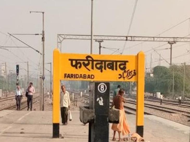 ट्रेनों से सफर कर रहे दो यात्रियों को बदमाशों ने बनाया निशाना, एक का बैग तो दूसरे का मोबाइल छीनकर फरार फरीदाबाद,Faridabad - Dainik Bhaskar